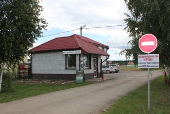 КПП поселка Дубровский Лес